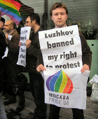 Gay Activists 'Not Guilty' In Russian Vote Protest