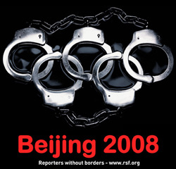 Olympic Boycott Inspires Cuffs, Others