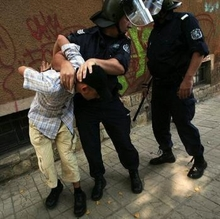 Right Wing Activists Arrested At Bulgarian Gay Pride