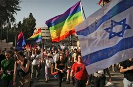 Thousands Come Out For J'Lem Gay Pride