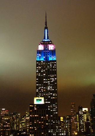 Get Married At The Empire State Building