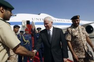 Which Direction Did Robert Gates' Brow Furrow In Response To The Senate's Failed DADT Repeal Vote?