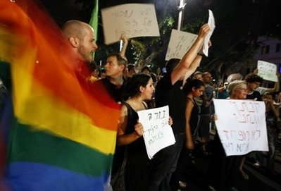 PHOTOS: Scenes From Tel Aviv's Gay Youth Club Murders