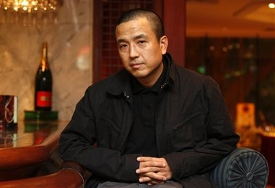Film China Banned Director