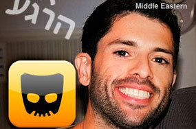 How Grindr Got One Guy an Acting Job In Italy, and Other Tales From the App's First Year