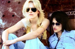 The Runaways Is A Bomb, And Not A Cherrybomb