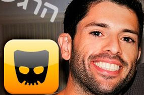 Grindr Asks That You Not Connect Its Brand to Murderous Rampages