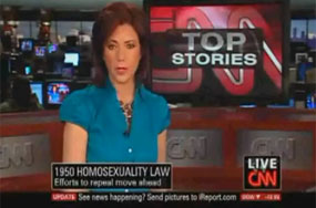 Kyra Phillips Breaking CNN Update on Non-Kyra Phillips News