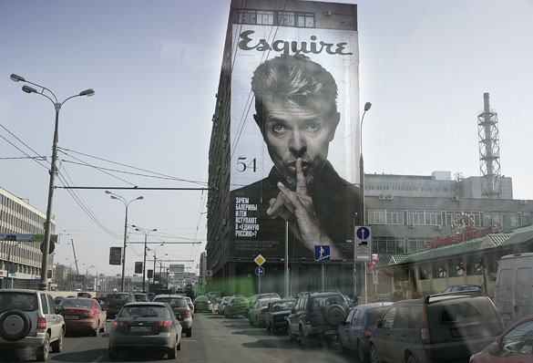 9-Story Esquire Cover Calling Putin's Party a Bunch of Gays Lasts Only 1 Day