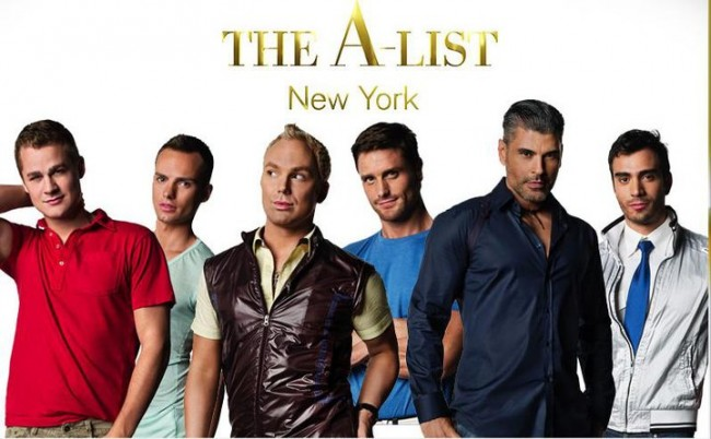 A-List Producers Soon To Be Trolling For B-List Gays Around America