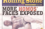 Rolling Stone Names 10 More Homosexuals Destined For Violent Attacks
