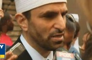 Park51 Imam Abdallah Adhami: Gays Are Gay Because Of 'Violent Emotional Or Sexual Abuse'