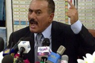 Yemeni President Ali Abdullah Saleh Will Walk Like An Egyptian: Out The Door