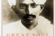 Book About Gandhi's Bodybuilder Lust Is Too Hot For This Indian State