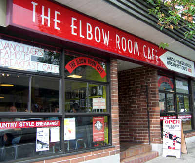 elbow-entrance.jpg